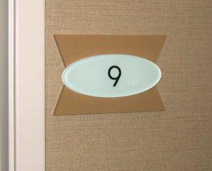 Guestroom Sign 5