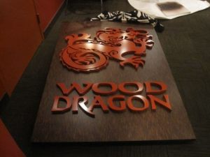 Wood Dragon